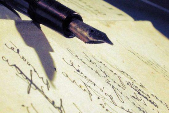 1° Concorso Letterario Nazionale di Poesia e Narrativa TraccePerLaMeta – 2012