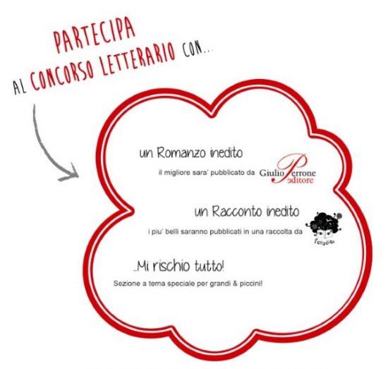 Scadenza 31.5.2014 – Premio Alfredo Rampi – Letteratura e infanzia