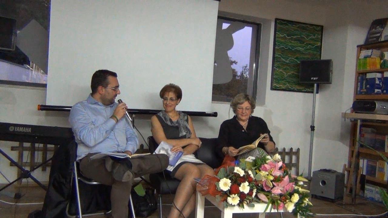Video – Presentazione libro: Interni di Annalisa Soddu