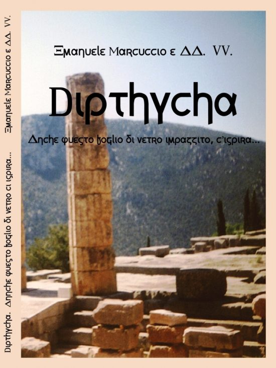 Video – Presentazione libro: Dipthycha. Anche questo foglio di vetro impazzito, c'ispira… di Emanuele Marcuccio e AA.VV.