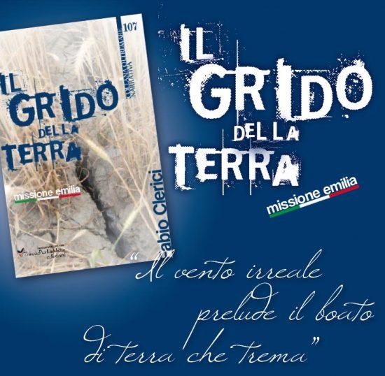5.4.2014 – Spettacolo Teatrale: Il Grido della Terra – Missione Emilia di Fabio Clerici