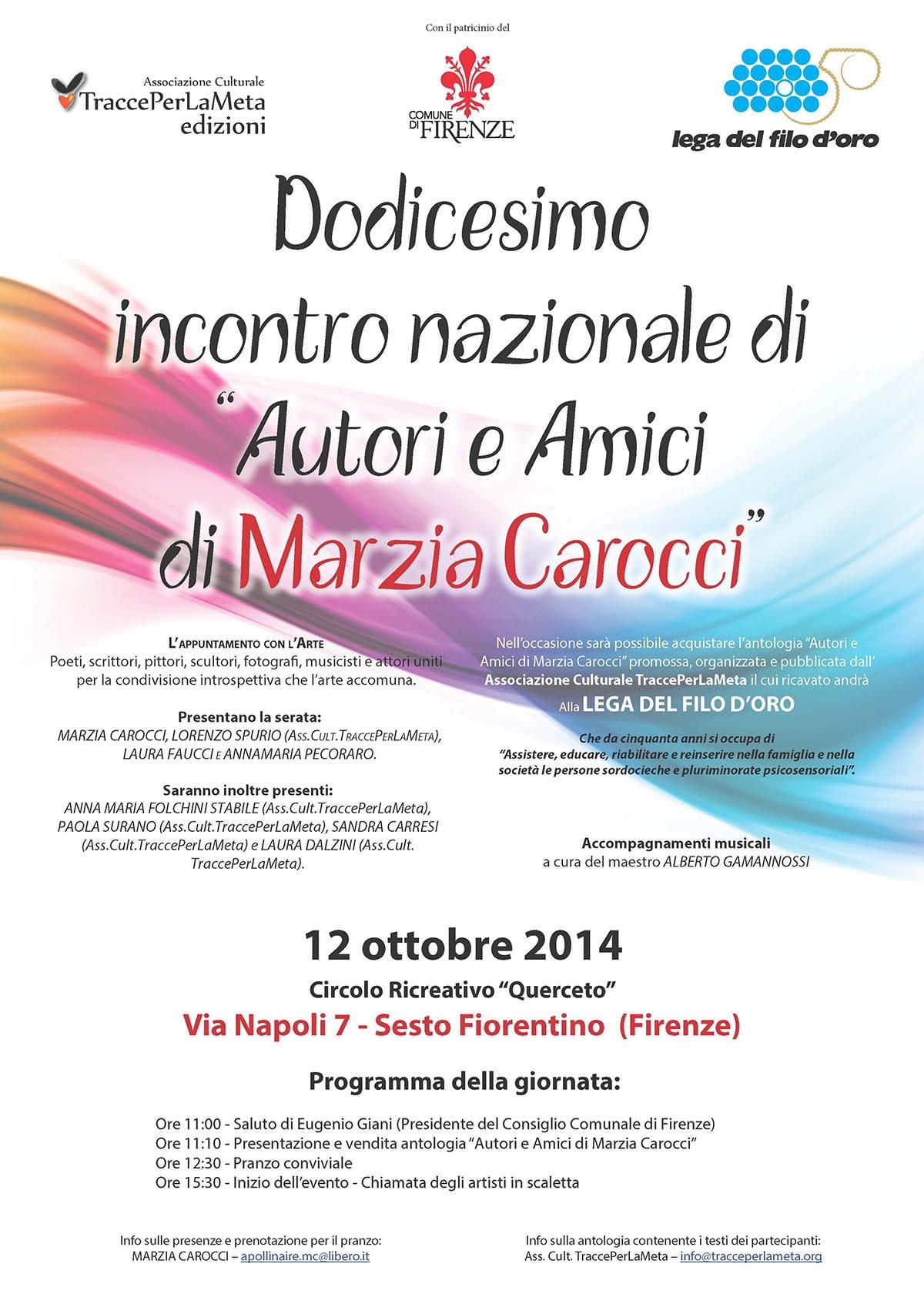 """12.10.2014 – 12° incontro nazionale di """"Autori e Amici di Marzia Carocci"""""""