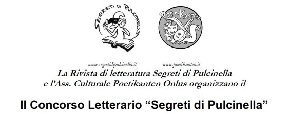 """Scadenza 20.10.2013 – II Concorso Letterario """"Segreti di Pulcinella"""""""