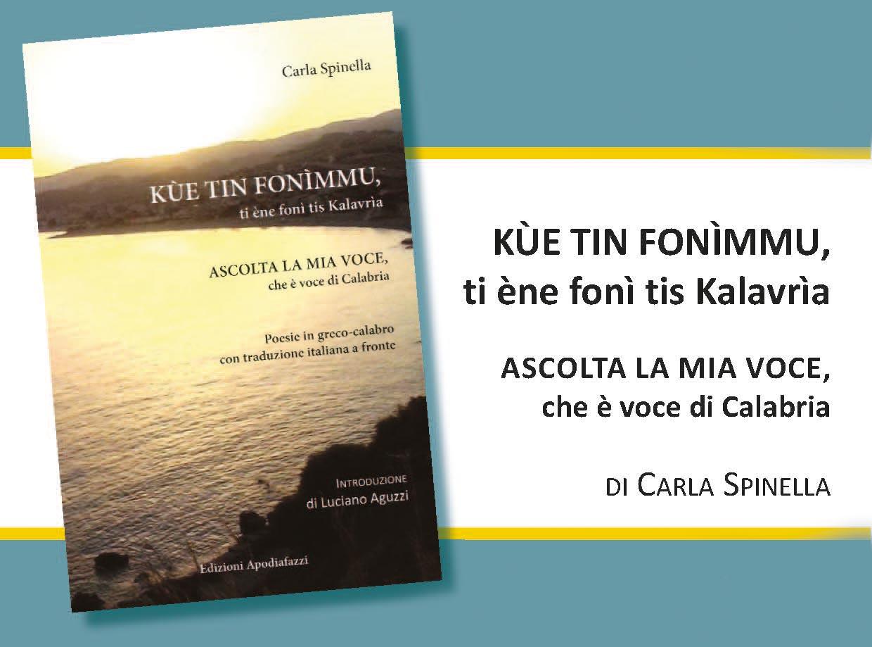 22.5.2015 – Presentazione del volume di poesie in greco calabro di Carla Spinella